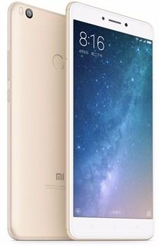 Xiaomi Mi Max 2 64Gb Gold - фото 6111