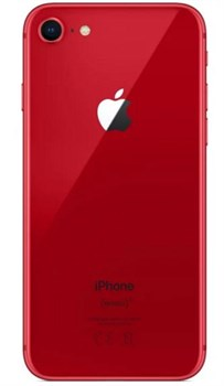 Apple iPhone 8 64GB Red - фото 7259