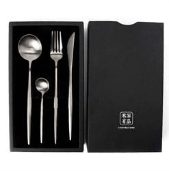 Набор столовых приборов Maison Maxx Stainless steel Set Silver