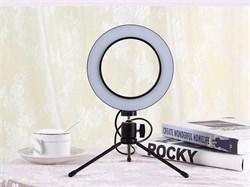 Лампа Кольцевая 20см Трипод+держатель