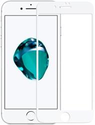 5D ЗАЩИТНОЕ СТЕКЛО ДЛЯ IPHONE 7 (Белое)