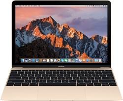 Apple Macbook Mid 2017 (MNYK2) 256Gb Gold