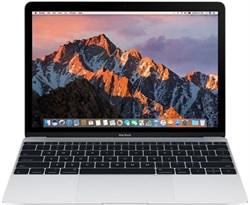 Apple Macbook Mid 2017 (MNYH2) 256Gb Silver