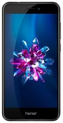 Huawei Honor 8 Lite 32Gb 4Gb RAM Black