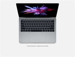 Apple MacBook Pro 13 Mid 2017 Space Gray (MPXQ2)