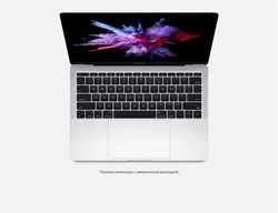 Apple MacBook Pro 13 Mid 2017 Silver (MPXR2)