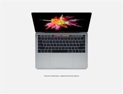 Apple MacBook Pro 13 Mid 2017 Space Gray (MPXW2)
