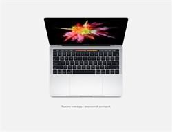 Apple MacBook Pro 13 Mid 2017 Silver (MPXY2)