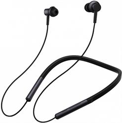 Xiaomi Mi Collar Bluetooth Earphones (LYXQEJ01JY)