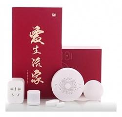 Набор датчиков умный дом Xiaomi Smart Home Security Kit (YTC4023CN)