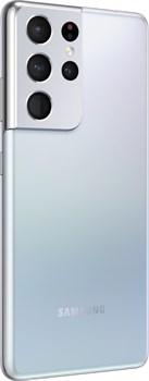 Смартфон Samsung Galaxy S21 Ultra 5G 12/256GB - фото 14435