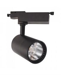 Трековый светодиодный светильник LED Spotight 18w Brown-Metalic